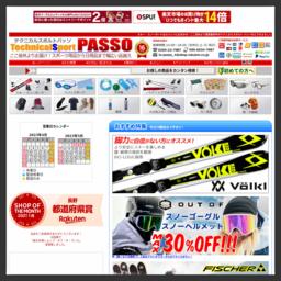 低価格・激安商品が沢山◆スポーツ用品や、台湾の輸入猫雑貨「Henry Cats & Friends」、自動車パーツ、冬期にはスキー・スノボ等のウィンタースポーツ用品が豊富。