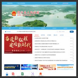 饶平县人民政府公众网