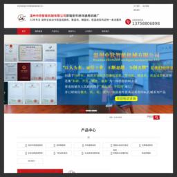 全自动书型盒组装机鞋盒机天地盖糊盒机浙江温州中欣智能机械有限公司