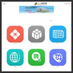 印花机_全自动印花机_T恤印花机_台板/数码印花机优秀生产商-温州市益彰机械有限公司欢迎您!咨询印花机价格请访问首页