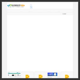 睿博站长网