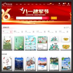 红动中国redocn.com
