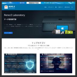 Rene.E Laboratory ソフトウェア会社