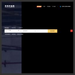 上海劳务外包公司与人力资源外包公司-人和企联劳务外包公司