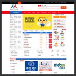 人人培训网-中国领先的教育培训门户网站