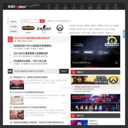 中国竞技游戏娱乐门户网站截图