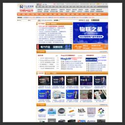 RFID中国网网站截图