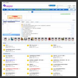 北京网络公关公司处理