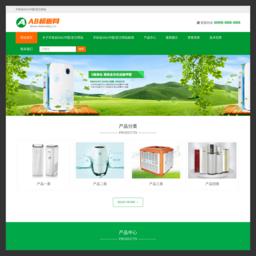 贵阳里永蛋糕西点蛋糕培训学校_网站百科