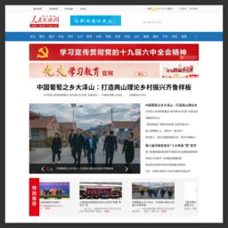 人民生活网(中国民生网官网登录)