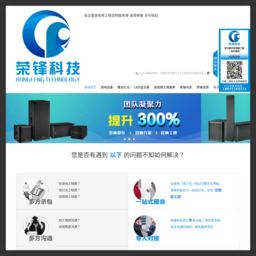 www.rof66.com的网站截图