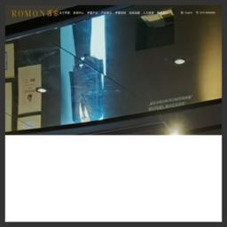 罗蒙集团官网