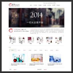 乳化机|高剪切乳化机|均质乳化机|汇龙乳化机设备事业部