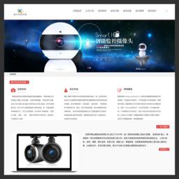 无锡监控安装-无锡翔云智能科技有限公司
