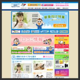 賃貸住宅サービスFC緑地千里ニュータウン店