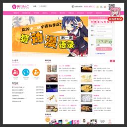 樱花国际日语——中国专业日语学习班、日语培训学校