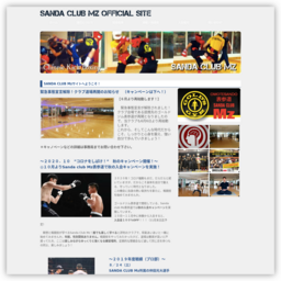 SANDA CLUB Mz OFFICIAL SITE