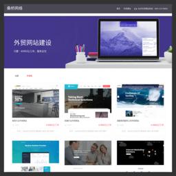 杭州外贸网站建设