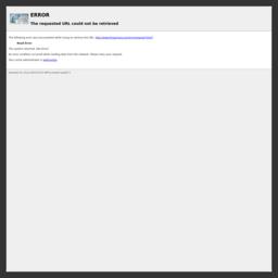 三明化粪池【诚信经营】三明化粪池价格_三明玻璃钢化粪池厂家_三明森沐淼环保科技有限公司