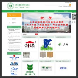 上海建筑建材网