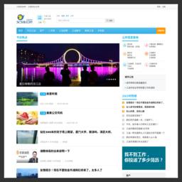 江油论坛网