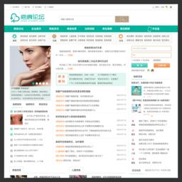 中国疤痕论坛-网聚天下有疤人