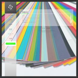 滋賀県 Webサイト制作 株式会社シナリオプランニング
