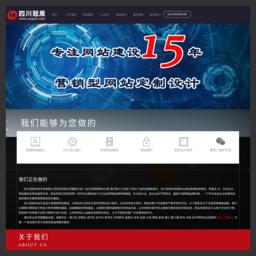 www.scgckj.com的网站截图