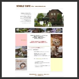 自然食と焼き菓子、雑貨と古本のログハウスカフェ