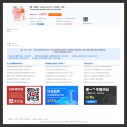申城之窗截图