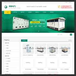 四川网联电气有限公司