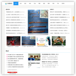 ABC英语学习网