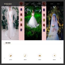 聊城婚纱摄影,山东聊城婚庆网,馨之悦婚纱摄影工作室