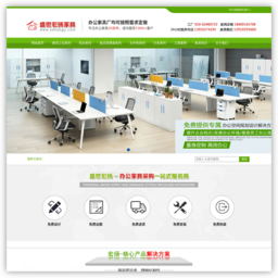 北京办公家具厂