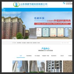 山东聚合聚苯板|济南聚合聚苯板|A级防火聚合聚苯板|聚合物粘结砂浆|乳胶漆涂料|无机渗透A级防火板|聚合物抹面砂浆-山东领建节能科技有限公司【官网】