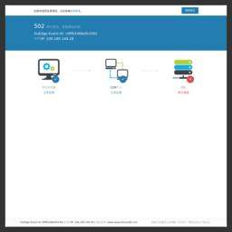 www.seoyouhua168.com的网站截图