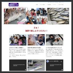 岡山・香川沖 備讃瀬戸の遊漁船「セトマリン」