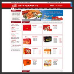 上海一统年货团购网