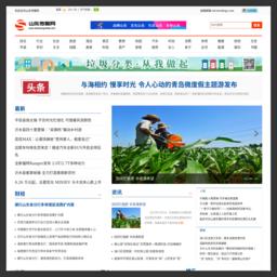 山东传媒网-山东资讯网上尽览 山东综合--