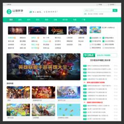 上海打折网网站截图
