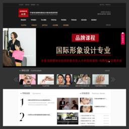 宁波尚野化妆培训