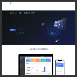 www.shareplus.cn的网站截图