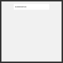 上海长征泵阀