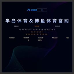 今日头条新闻网站shcxys.cn截图