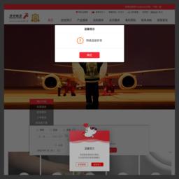 深圳航空官网