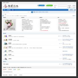 www.shexianbbs.com的网站截图