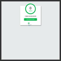 文学爱好者免费阅读网络小说_提交原创作品_天文第一站!
