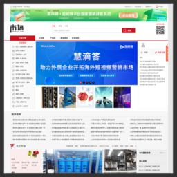 www.shichang.com的网站截图