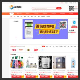 网站 淘券网(www.shiciwang.com.cn) 的缩略图
