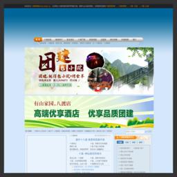 北京十渡旅游网-房山十渡世界地质公园-十渡风景区门户网站